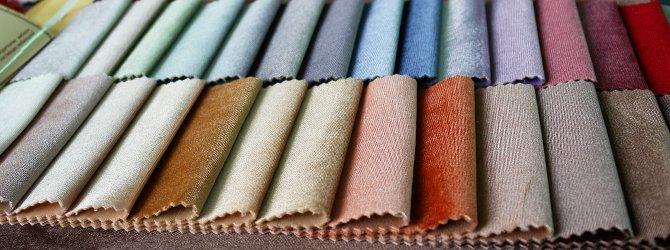 Мебельные ткани - фото №6